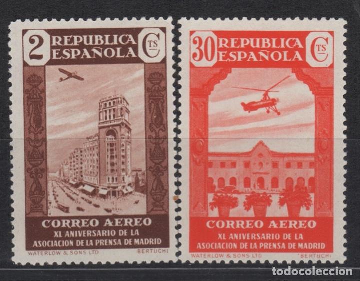 1936 ANIVERSARIO ASOCIACION DE PRENSA EDIFIL 712 Y 718** (Sellos - España - II República de 1.931 a 1.939 - Nuevos)