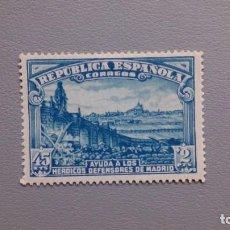 Francobolli: ESPAÑA - 1938 - II REPUBLICA - EDIFIL 757 - CENTRADO - MH* - NUEVO.. Lote 201320430