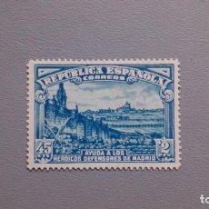 Timbres: ESPAÑA - 1938 - II REPUBLICA - EDIFIL 757 - CENTRADO - MH* - NUEVO.. Lote 201320612