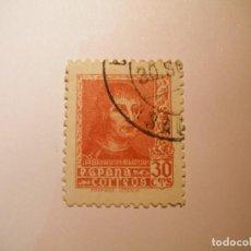 Sellos: ESPAÑA 1938 - FERNANDO EL CATÓLICO - EDIFIL 844.. Lote 201825350