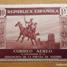 Timbres: SELLO DE CORREOS - AÑO 1936 - EDIFIL Nº 725 - ASOCIACION DE LA PRENSA - CORREO AEREO - NUEVO. Lote 201836710
