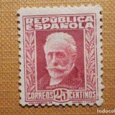 Sellos: SELLO DE CORREOS - AÑO 1932 - EDIFIL Nº 667 - MISERBLE PABLO IGLESIAS - NUEVO CON GOMA. Lote 201840066
