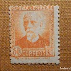 Sellos: SELLO DE CORREOS - AÑO 1932 - EDIFIL Nº 671 - NICOLÁS SALMERÓN - NUEVO CON GOMA. Lote 201840815
