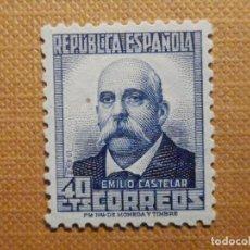 Sellos: SELLO DE CORREOS - AÑO 1932 - EDIFIL Nº 660 - EMILIO CASTELAR - NUEVO C/ GOMA Y Nº CONTROL. Lote 201842888