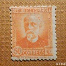 Sellos: SELLO DE CORREOS - AÑO 1932 - EDIFIL Nº 661 - NICOLÁS SALMERON - NUEVO C/ GOMA Y Nº CONTROL. Lote 201843792