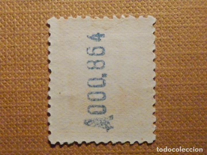 Sellos: Sello de correos - Año 1932 - Edifil Nº 661 - NICOLÁS SALMERON - NUEVO C/ GOMA Y Nº CONTROL - Foto 2 - 201843792