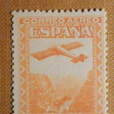 Sellos: SELLO CORREOS - AÑO 1931 - EDIFIL Nº 653 - MONASTERIO MONSERRAT - AEREO - NUEVO C/ GOMA Y Nº CONTROL. Lote 201845083