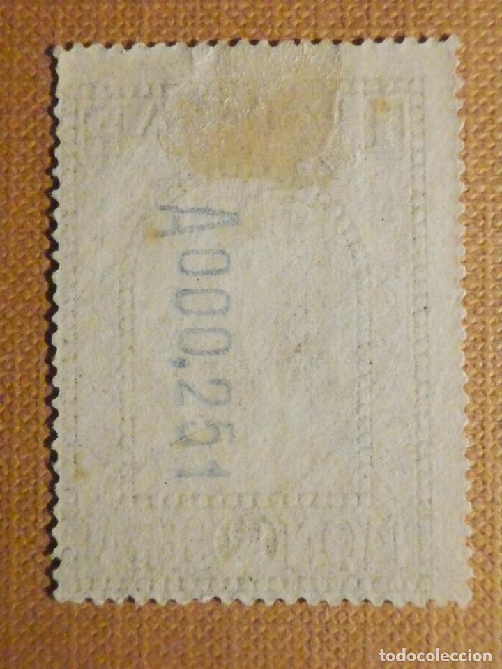Sellos: Sello correos - Año 1931 - Edifil Nº 646 - MONASTERIO MONSERRAT - NUEVO C/ GOMA Y Nº CONTROL - Foto 2 - 201845955