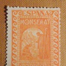 Sellos: SELLO CORREOS - AÑO 1931 - EDIFIL Nº 645 - MONASTERIO MONSERRAT - NUEVO C/ GOMA Y Nº CONTROL. Lote 201846195
