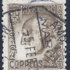 Sellos: EDIFIL 680 SANTIAGO RAMÓN Y CAJAL 1934. MATASELLOS AMBULANTE. MUY BUEN CENTRADO.. Lote 202285793