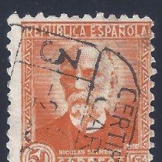 Sellos: EDIFIL 661 PERSONAJES (NICOLÁS SALMERÓN) 1931-1932. VALOR CATÁLOGO: 21 €.. Lote 202286396