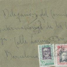 Sellos: ESPAÑA. SOBRE DE LÚCAR (ALMERÍA) A BARCELONA EN 1938, CON TRES SELLOS DE HUÉRFANOS DE CORREOS.. Lote 202354115