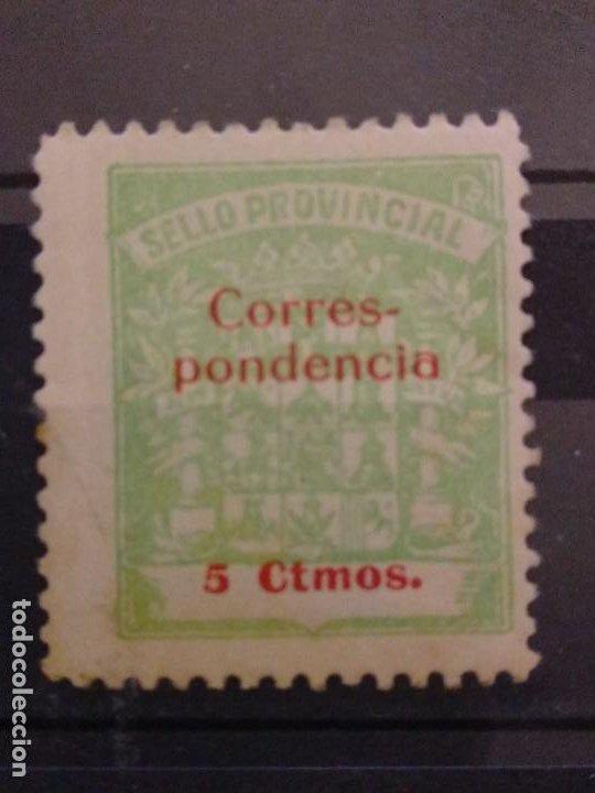 AÑO 1936 CORRESPONDENCIA SELLO PROVINCIAL 5 CÉNTIMOS USADO (Sellos - España - II República de 1.931 a 1.939 - Usados)
