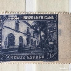 Sellos: SELLO ERROR DE IMPRESION EDIFIL 578 , PRO UNION IBEROAMERICANA 1930, 1 PESETA. Lote 202575402