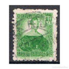 Sellos: [CF2358A] ESPAÑA 1935, PERSONAJES II, 10 C. TIPO A (U). Lote 202730987