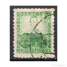 Sellos: [CF2361A] ESPAÑA 1935, PERSONAJES II, 10 C. TIPO B (U). Lote 202731138