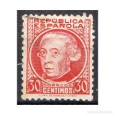 Sellos: [CF2366A] ESPAÑA 1935, PERSONAJES II, 30 C. (U). Lote 202731708
