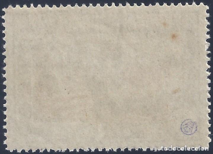 Sellos: EDIFIL 765 ANIVERSARIO DE LA CONSTITUCIÓN DE LOS EE.UU. VALOR CATÁLOGO: 1.079 €. LUJO. MNH ** - Foto 2 - 202815656
