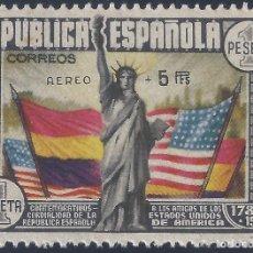 Sellos: EDIFIL 765 ANIVERSARIO DE LA CONSTITUCIÓN DE LOS EE.UU. VALOR CATÁLOGO: 1.079 €. LUJO. MNH **. Lote 202815656
