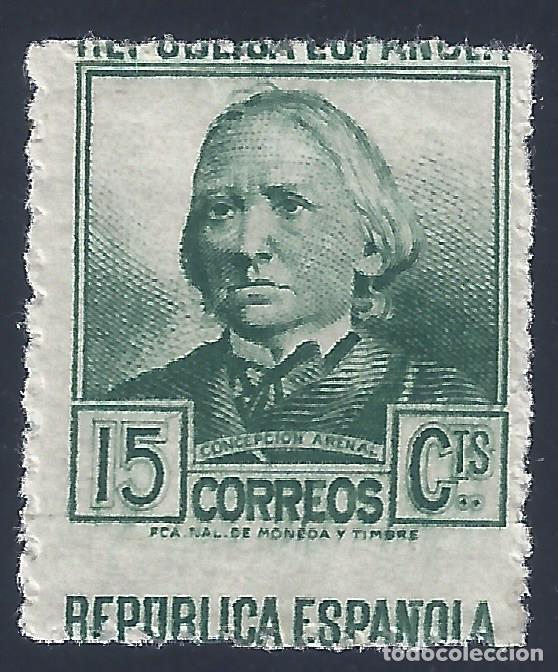 EDIFIL 683 PERSONAJES 1933-1935 (VARIEDAD 683DH...DENTADO HORIZONTAL DESPLAZADO). LUJO. MNH ** (Sellos - España - II República de 1.931 a 1.939 - Nuevos)