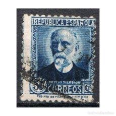 Sellos: [CF2379A] ESPAÑA 1935, PERSONAJES II, 50 C. (U). Lote 202898363