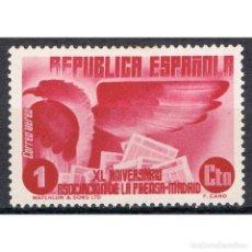 Sellos: [CF2507] ESPAÑA 1936, CORREO AÉREO - 40 ANIV. FUNDACIÓN ASOCIACIÓN DE LA PRENSA , 1 C (MH). Lote 203012690