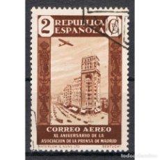 Sellos: [CF2522B] ESPAÑA 1936, CORREO AÉREO - 40 ANIV. FUNDACIÓN ASOCIACIÓN DE LA PRENSA , 2 C (U). Lote 203012782