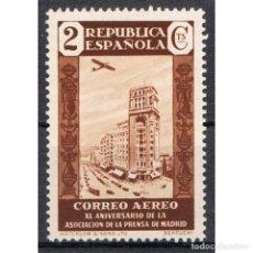 Sellos: [CF2565B] ESPAÑA 1936, CORREO AÉREO - 40 ANIV. FUNDACIÓN ASOCIACIÓN DE LA PRENSA , 2 C (MH). Lote 203013053