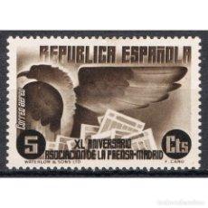 Sellos: [CF2617B] ESPAÑA 1936, CORREO AÉREO - 40 ANIV. FUNDACIÓN ASOCIACIÓN DE LA PRENSA , 5 C (MH). Lote 203101386