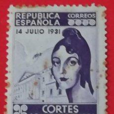 Sellos: SELLO CORTES CONSTITUYENTES, 14 JULIO 1931 REPUBLICA ESPAÑOLA. Lote 203175505