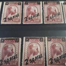 Sellos: SELLOS DECESPAÑA AÑO 1938 Y104. Lote 203194131