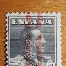Sellos: EDIFIL Nº 602, ALFONSO XIII - SOBRECARGADOS REPÚBLICA ESPAÑA, 1 PTS PIZARRA AÑO 1931 NUEVO C/ GOMA. Lote 203400700
