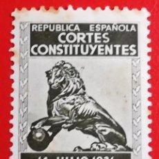 Sellos: SELLO CORTES CONSTITUYENTES 14 JULIO 1931, REPUBLICA ESPAÑOLA. Lote 203410183