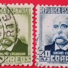 Sellos: SELLOS REPUBLICA ESPAÑOLA, EMILIO CASTELAR, 40 Y 60 CTS. Lote 203549855
