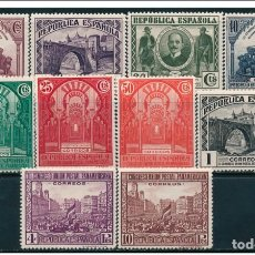 Sellos: ESPAÑA - 1931 - II REPUBLICA - EDIFIL 604/613 - SERIE COMPLETA - MH* - NUEVOS.. Lote 203839116