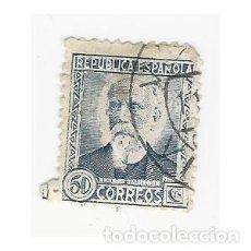 Sellos: SELLO REPÚBLICA ESPAÑOLA NICOLÁS SALMERÓN 50 CÉNTIMOS. Lote 203875380