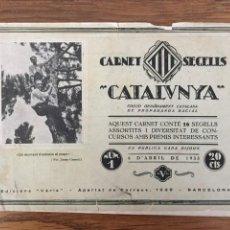 Sellos: CARNET SEGELLS CATALUNYA Nº 1 (ABRIL, 1933) - CONSERVA LOS 16 SELLOS. Lote 204006396