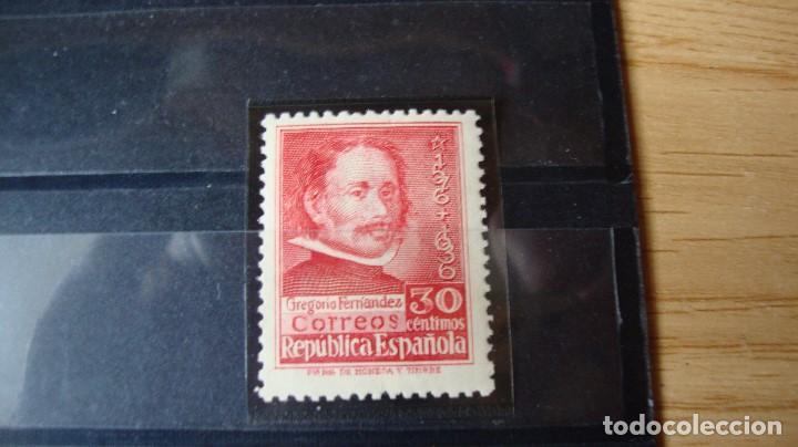 ESPAÑA 1937 EDIFIL 726 NUEVO SIN CHARNELA (Sellos - España - II República de 1.931 a 1.939 - Nuevos)