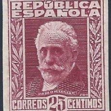 Sellos: EDIFIL 658S PERSONAJES (PABLO IGLESIAS) 1931-1932. SIN DENTAR. VALOR CATÁLOGO: 320 €. LUJO. MLH.. Lote 204087651