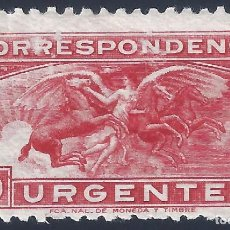 Sellos: EDIFIL 679. ÁNGEL Y CABALLOS 1933 (VARIEDAD...CALCADO PARCIAL AL REVERSO). MNH**. Lote 204096191