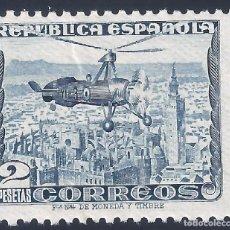 Sellos: EDIFIL 689 AUTOGIRO LA CIERVA 1935. FONDO CIELO BLANCO. VALOR CAT. 65 €. LUJO. MNH **. Lote 204224062