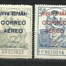 Sellos: 6184-ESPAÑA GUERRA 1936 COMPLETA BURGOS FISCALES HABILITADOS AEREOS 125,00€**.SERIE COMPLETA GUERRA. Lote 204237157