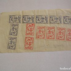 Sellos: VIÑETA EPOCA REPUBLICA, ABANICO VALENCIANO, GRAN MODA, FABRICA EN ALBORAYA, 1933. Lote 204318591