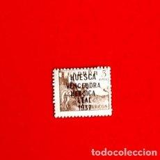 Sellos: RESELLADO. HUESCA VENCEDORA HEROICA Y LEAL 1937. 5 CMTS. ENVIO INCLUIDO.. Lote 204388267