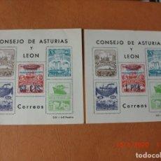 Timbres: 1937 JUEGO HOJITAS CONSEJO ASTURIAS Y LEON, 1 PTS Y 60 CENT. Lote 204518108