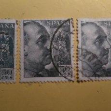 Sellos: 1939 - GENERAL FRANCO - EDIFIL 872 - VARIEDAD COLORES.. Lote 204531862