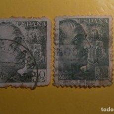 Sellos: 1939 - GENERAL FRANCO - EDIFIL 924.. Lote 204531968