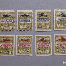 Sellos: ESPAÑA - 1932 - II REPUBLICA - BARCELONA EDIFIL NE9/NE16 - MH* - NUEVOS - VALOR CATALOGO 96€.. Lote 204603747