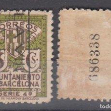 Sellos: BARCELONA. EDIFIL 12E, 2 SELLOS USADOS. SIN LETRA DE CONTROL.. Lote 204615492