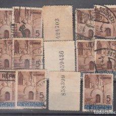 Sellos: BARCELONA. EDIFIL 13E, 14 SELLOS USADOS. SIN LETRA DE CONTROL.. Lote 204615890
